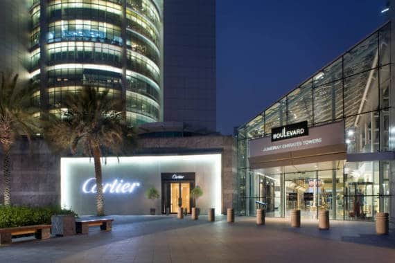 Emirates Towers Shopping Boulevard