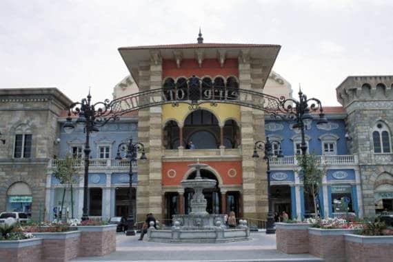 Wafi Centre