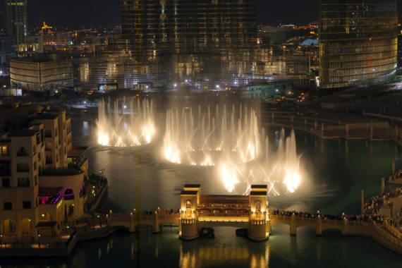 Dubai Fountain günstig
