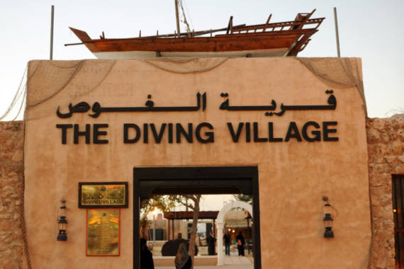 Heritage and Dining Village
