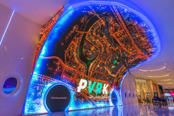 VR Park in Dubai Mall eröffnet