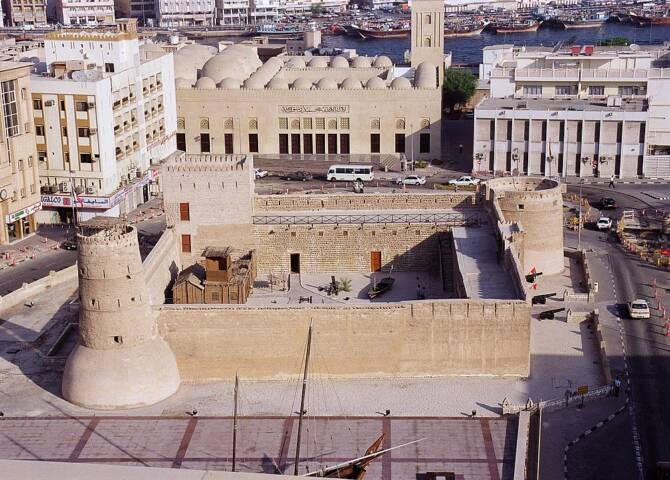 AL Fahidi Fort Museum