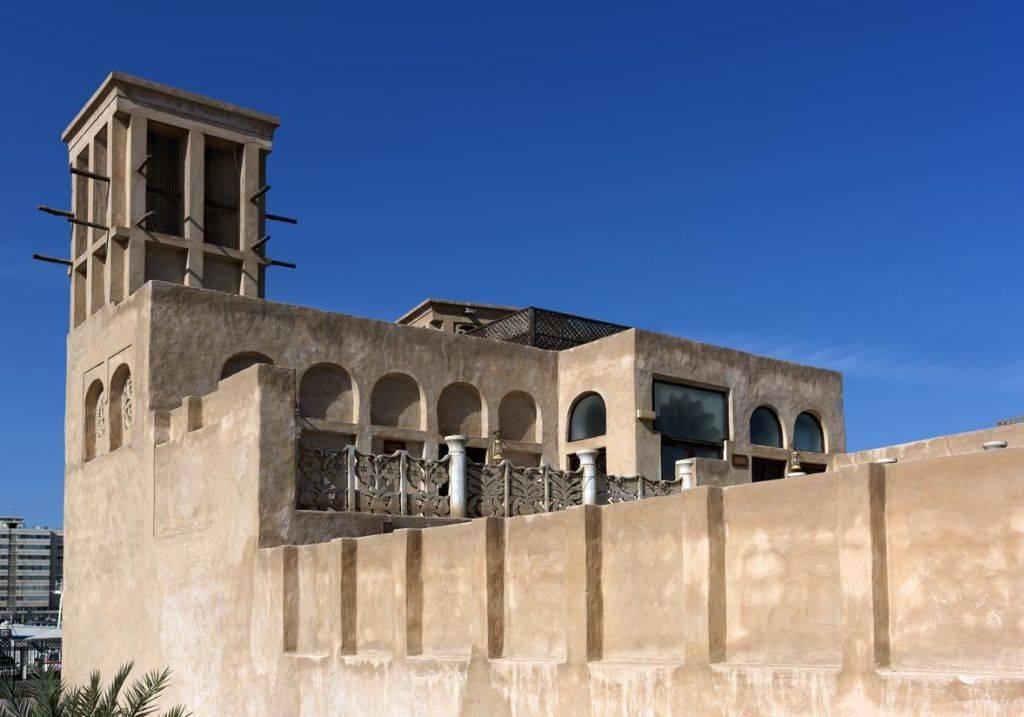 Al Fahidi Altstadt