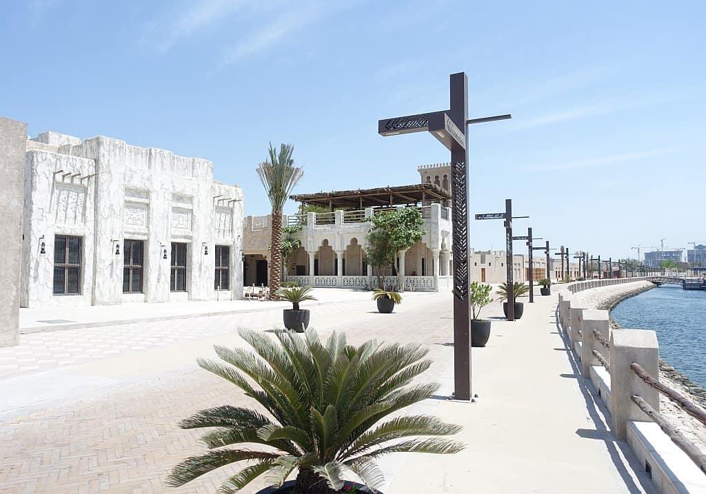 Stadtteil Shindagha Dubai