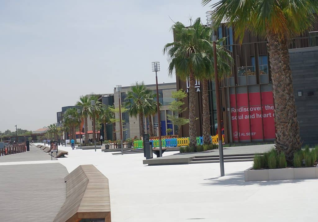 Al Seef Promenade