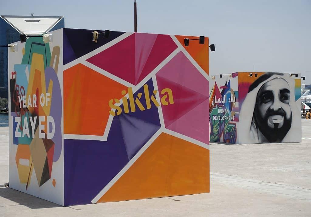 Street Art Al Seef Dubai