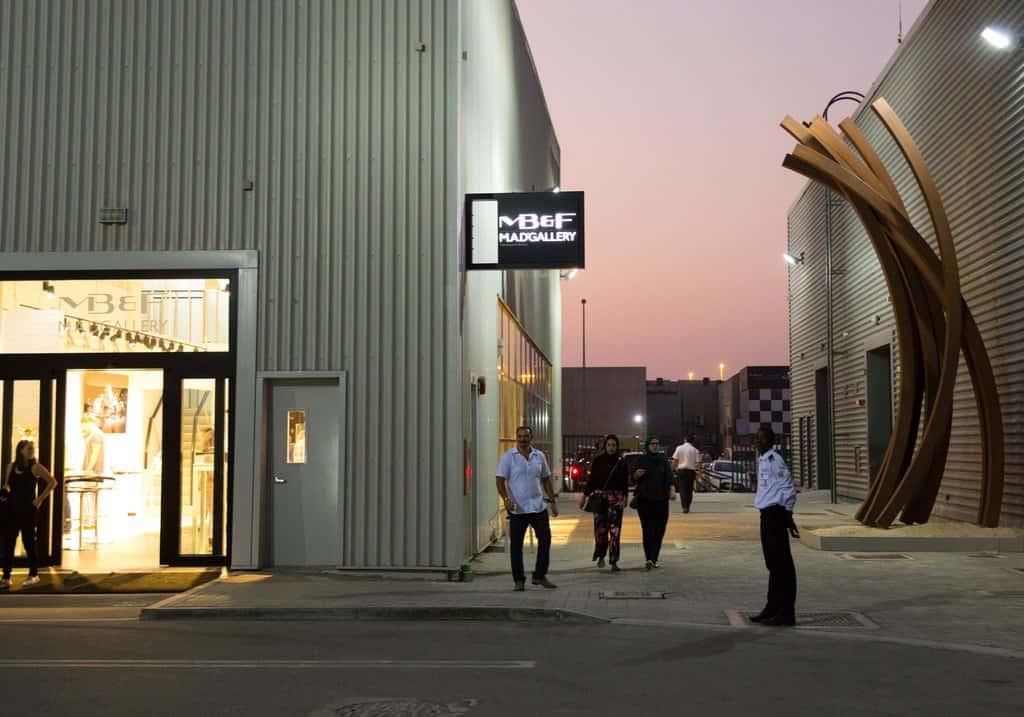 Galerie Alserkal Avenue