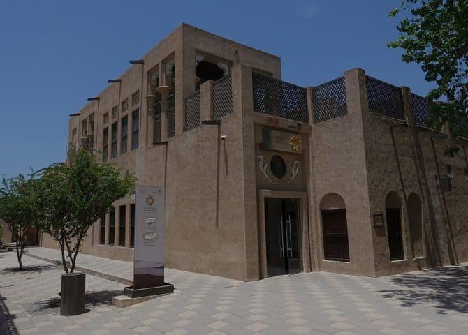 Saruq Al Hadid Museum Dubai