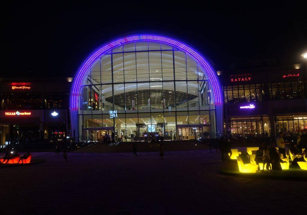 DFC Mall