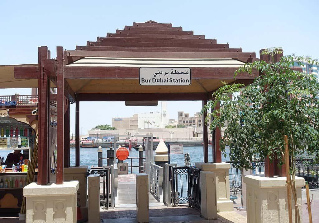 Bur Dubai Station