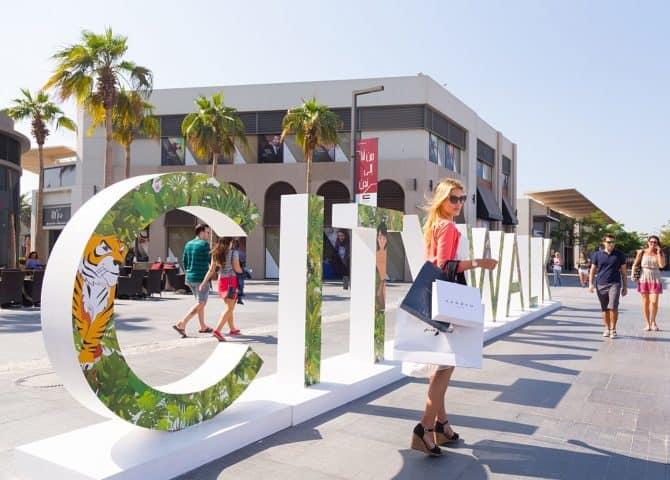 Shopping Promenade Dubai