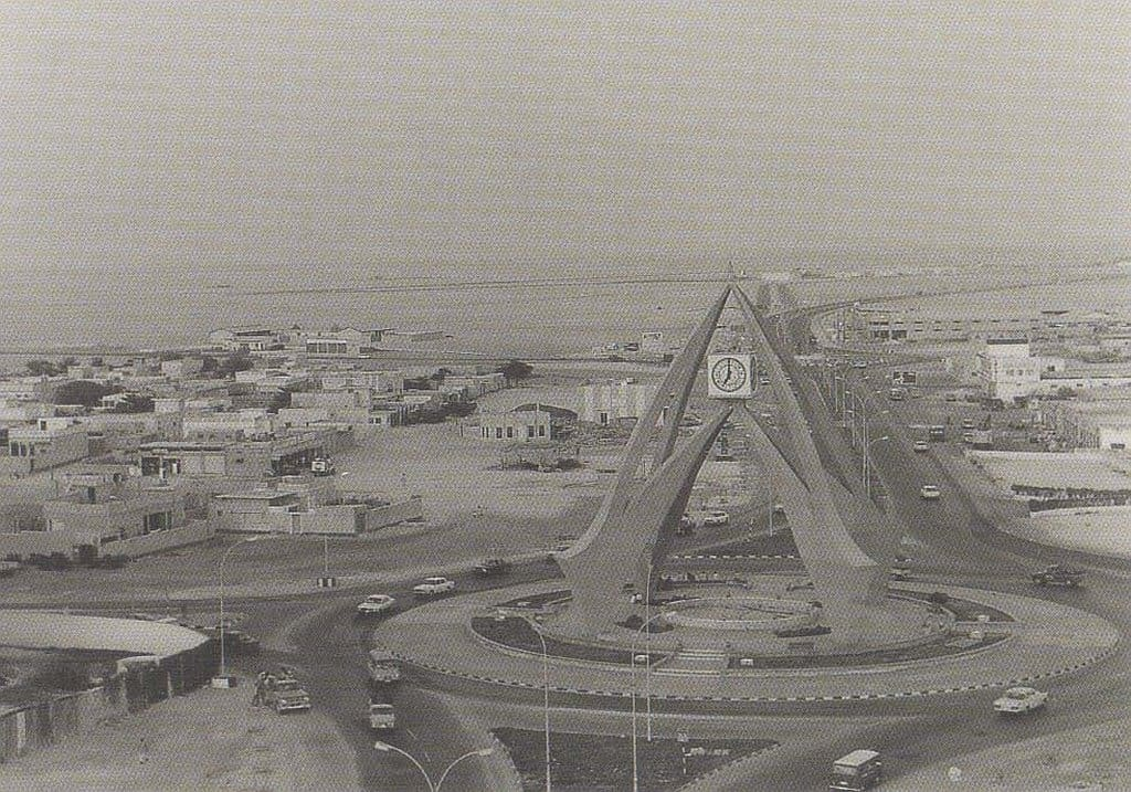 Clock Tower Dubai 1960's