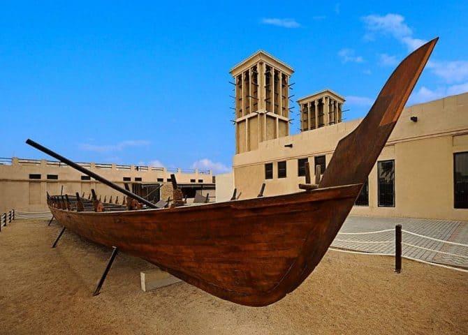Dubai Museum Altstadt