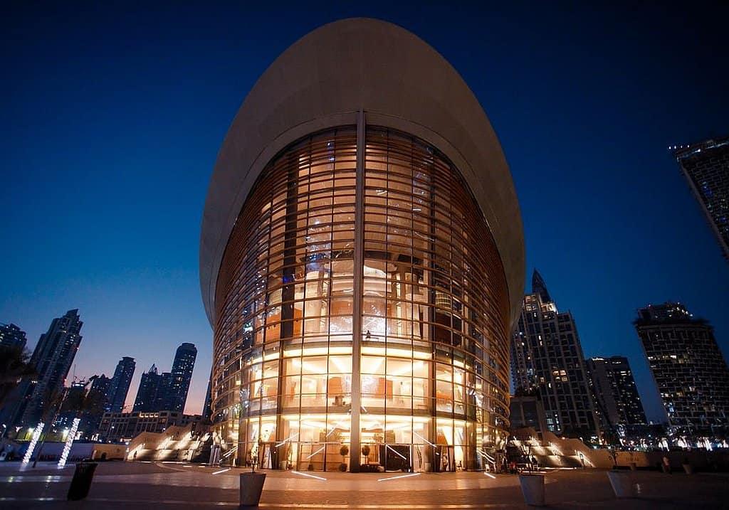 Konzerthaus Dubai