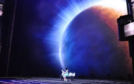 Mondaufgang AL perle