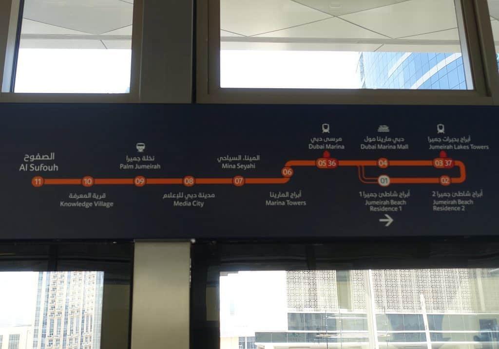Linienplan der Dubai Tram