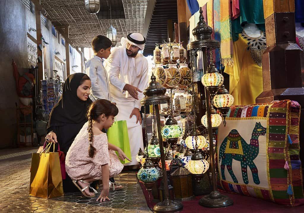 Duai Eid Al Fitr Geschenke