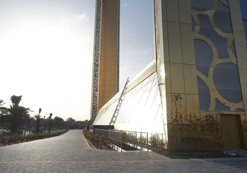 Blick zum Dubai Frame