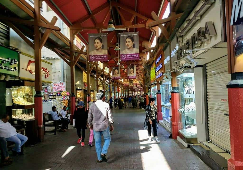 Goldsouk Promenade