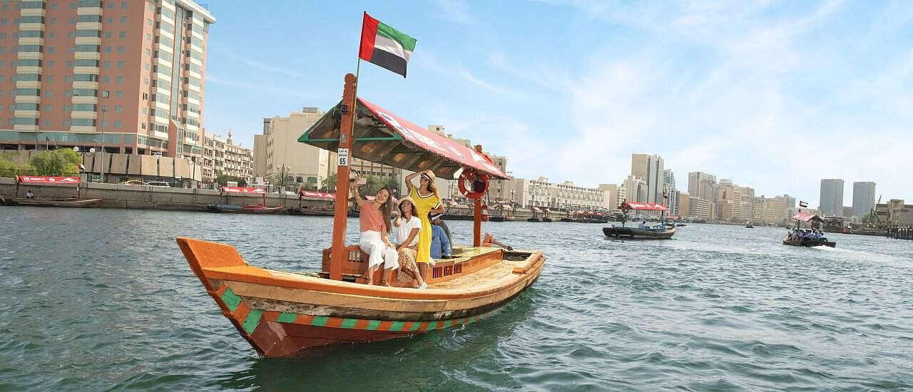 Tour Abra Dubai
