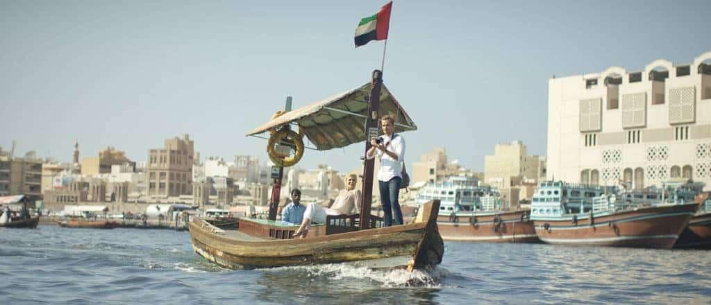 Abra Boot Dubai