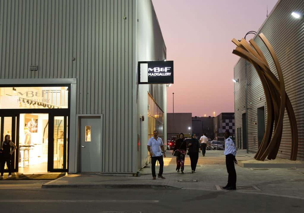 Alserkal Avenue Galerie