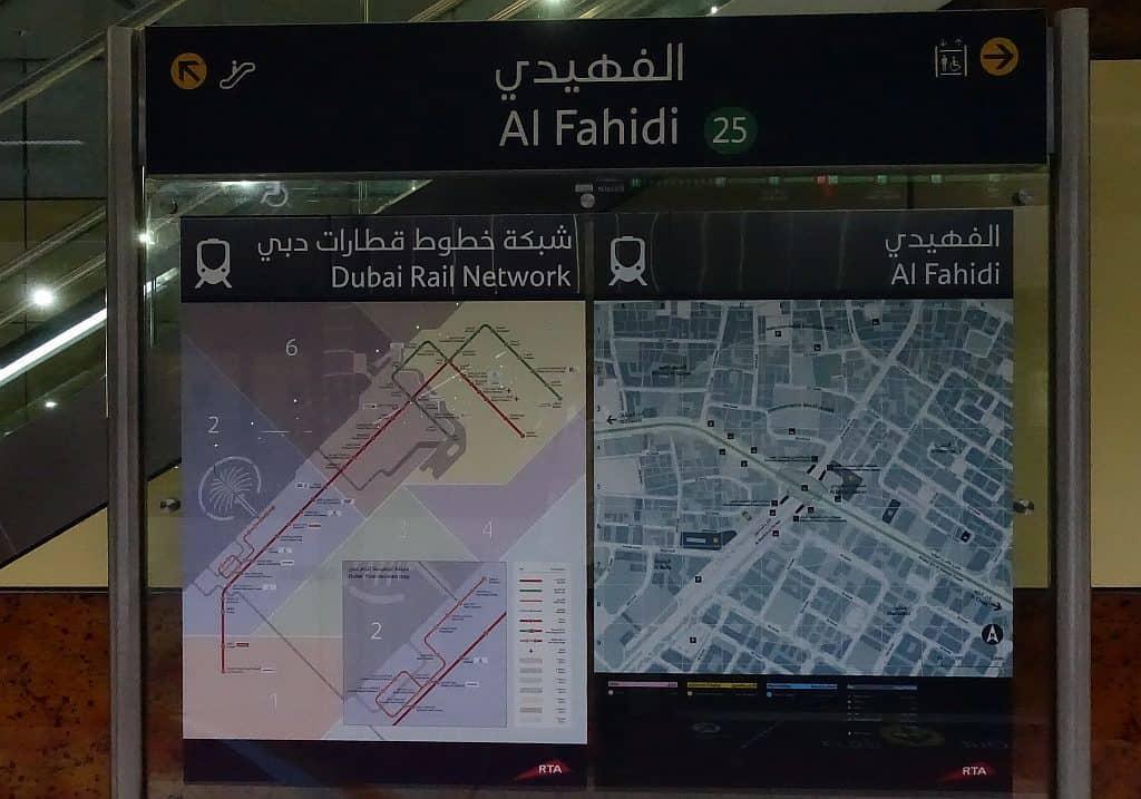 Metroplan Dubai