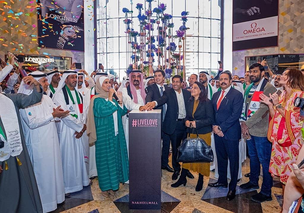 Nakheel Mall in Dubai