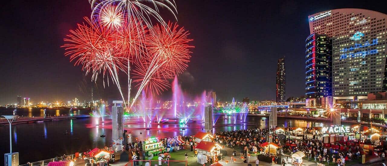 National Day UAE