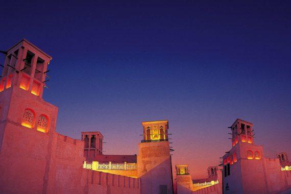Scheich Saeed Al Maktoum House