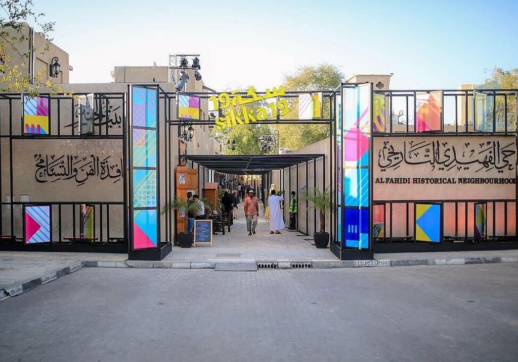 Kunstfestival Sikka Dubai