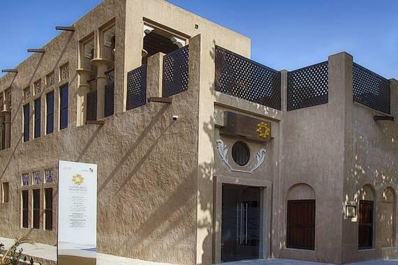 Neues Museum in Dubai: Saruq Al-Hadid